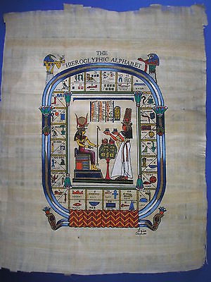Malerei auf Papyrus signiert Hyroglyphen- Alphabet