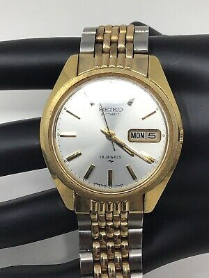 Vintage Seiko Automatic quickset day date watch 7006 19 Jewels Gold Silver Tone