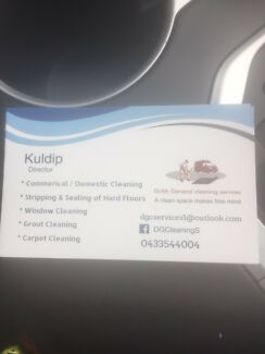 Dubb general cleaning service