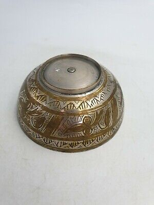 Vtg Persian Islamic Arabic Solid Brass Footed Bowl White Gold Engraved Floeal