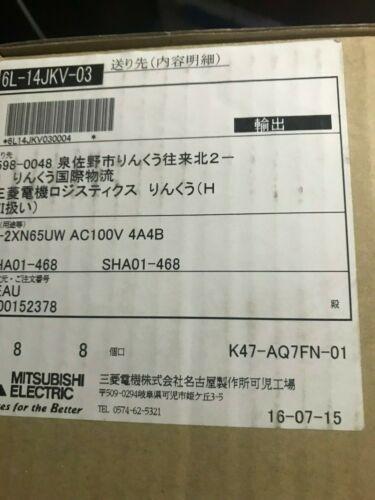 MITSUBISHI ELECTRIC S-2XN65UW REVERSING CONTACTOR 100A 100v