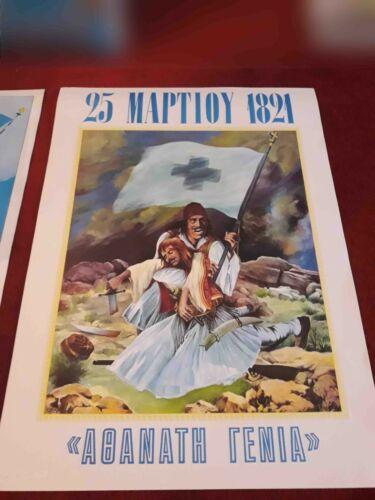 GREECE 200 years GREEK revolution 1821 greek HEROES poster #25 KOLOKOTRONIS rare