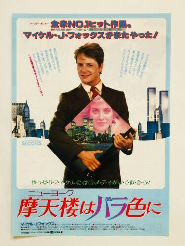 The Secret of My Success 1987 Michael .J. Fox JAPAN movie flyer mini poster
