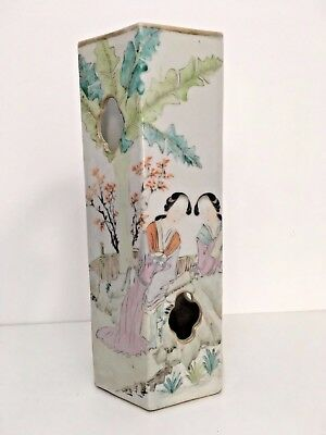 MARKED 19 TH CENTURY CHINESE FAMILLE ROSE VASE LANTERN