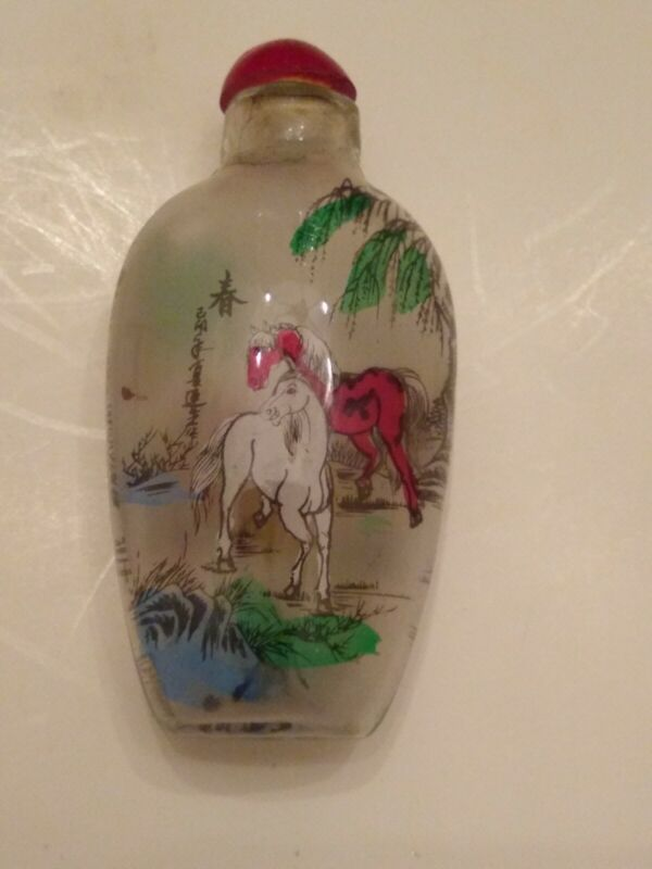 Chinese Snuff Bottle Painted From Inside - Scene A