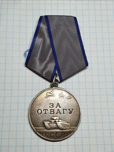 WW II USSR Medal for Courage Bravery , silver №239002