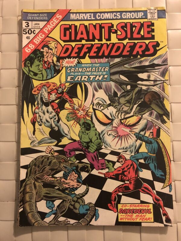 Giant Size Defenders #3 Bronze age 1st Korvac Key Hot Book MVS Intact