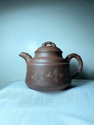 CHINESE ANTIQUE YIXING ZISHA POTTERY CLAY TEAPOT TEA POT 汪福庭 石生刻 MID 20TH C