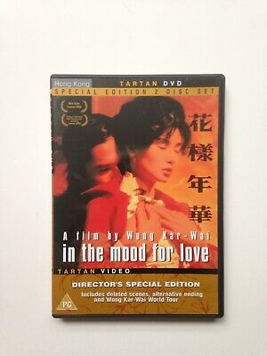 IN THE MOOD FOR LOVE_SPECIAL EDITION DVD 2004