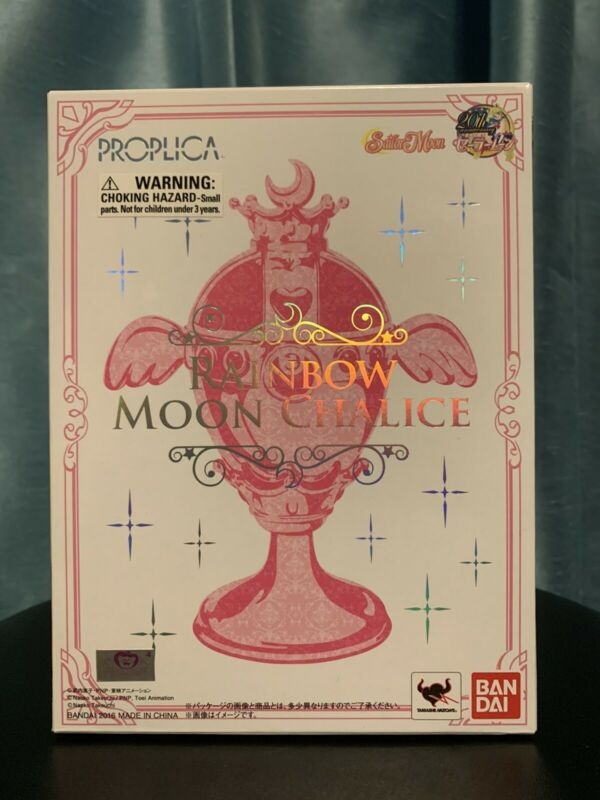 Sailor Moon Rainbow Moon Chalice Proplica