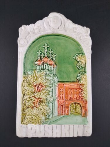Vintage 3D Wall Hanging Catherine Palace Pushkin, Russia