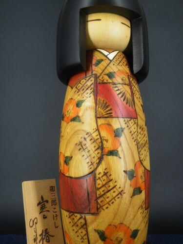 "Kokeshi Wooden Doll Japanese Creative Sosaku USABURO ""Kantsubaki"" 30.5 cm"