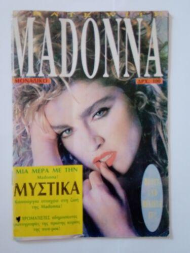 MADONNA 1987 GREECE MAGAZINE A DATE  VERY VERY RARE !!!