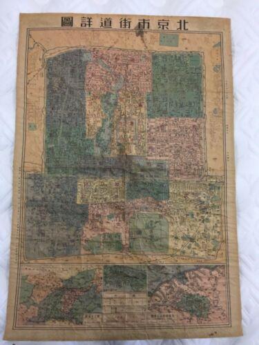 VERY RARE 1950 PEKING BEIJING CHINA CITY MAP