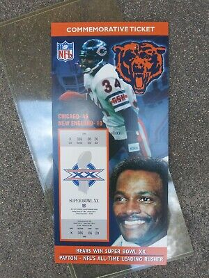 "Super Bowl XX Commemorative Ticket Walter Payton Chicago New England 4"" x 8 1/2"""