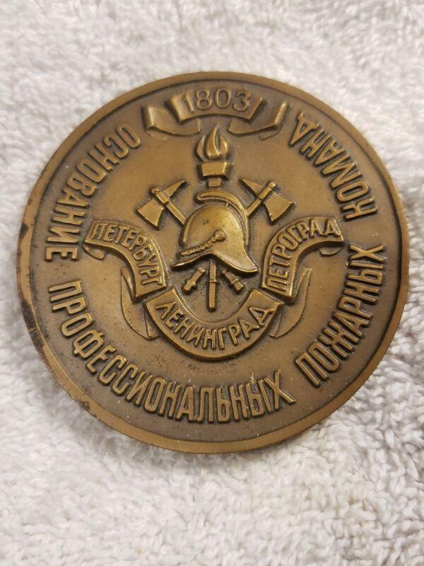 Obsolete Soviet Russia firefighter Nomads Medal Medallion Saint Petersburg