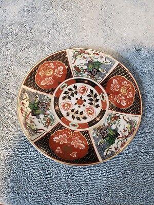 VINTAGE JAPANESE IMARI FLORAL MULTI COLOR PLATE