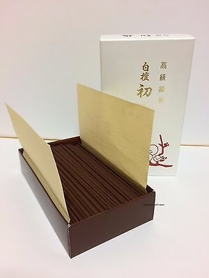 JAPAN BAIKUNDO SENKOU INCENSE STICKS BYAKUDAN SANDALWOOD HATUUME PLUM