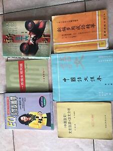 Chinese Books Randwick Eastern Suburbs Preview