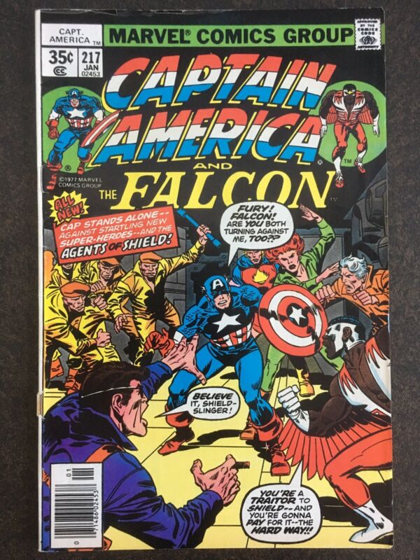 Captain America #217 1st Quasar Marvel Man Wendell Vaughn Falcon 1978 GOTG MOVIE