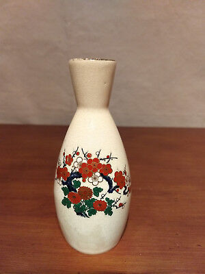 SATSUMA Marked Japanese Off White Art Pottery BUD VASE Red Flowers Tree Branch