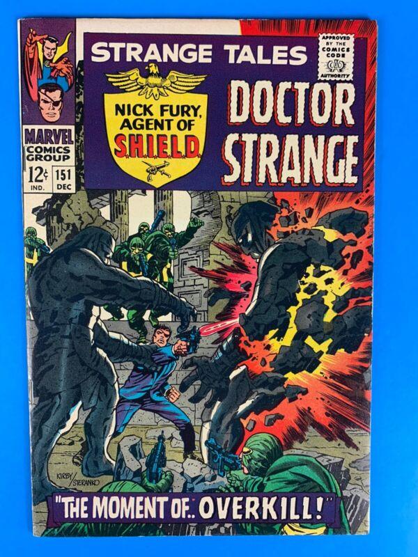 Strange Tales #151 Jim Steranko (1st Marvel Work) 🔑🔥🔥🔥🔥
