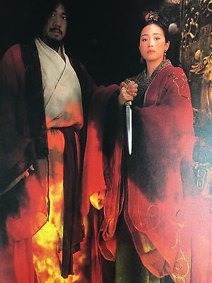 The Emperor and the Assassin by Kaige Chen  Japanese movie  Handbill Flyer