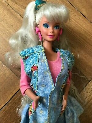 Vintage 1990 All American Barbie, with original outfit and rebook shoes