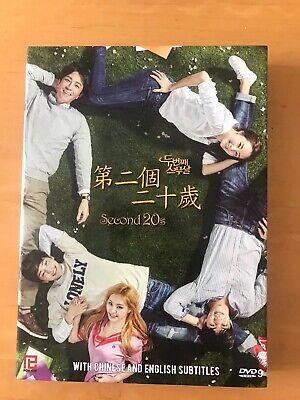 SECOND 20's Korean Drama 4 Disc DVD Set