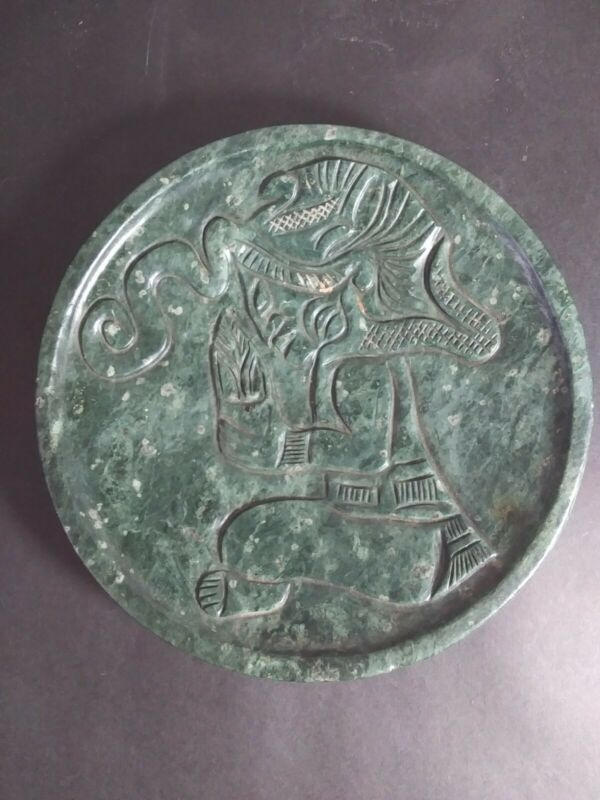 Carved Plate Central Maya? Green Stone