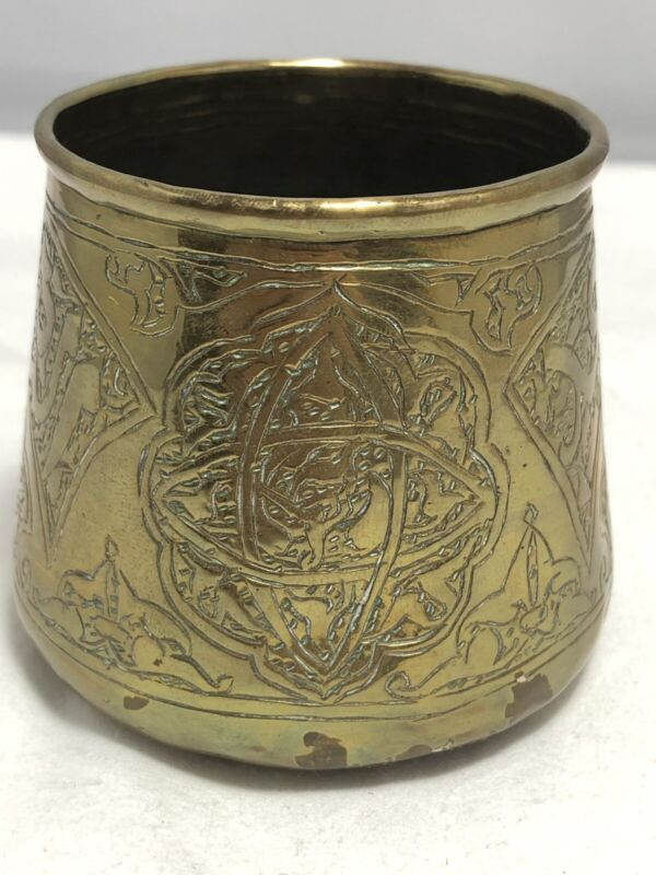 Antique Islamic Middle Eastern Small Brass Inscribed Bowl