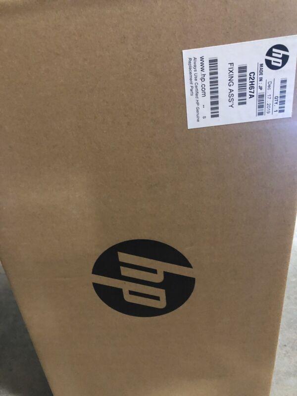 HP C2H67A 110V Printer Maintenance Kit OEM