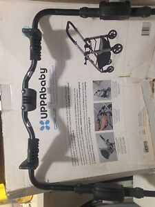 UPPAbaby CRUZ stroller adapter for car seat