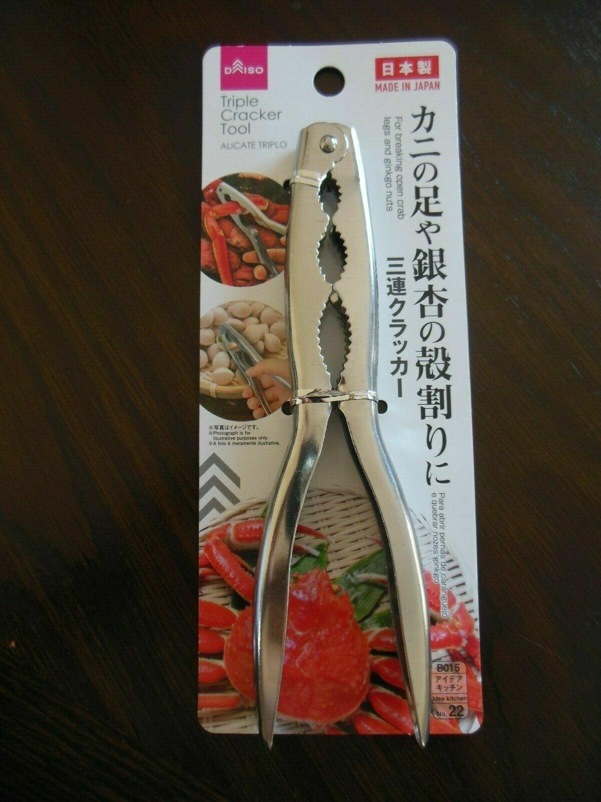 Triple Size Nut Cracker Kitchen Crack Shells Plier Walnut Seafood Holiday Home Home & Garden