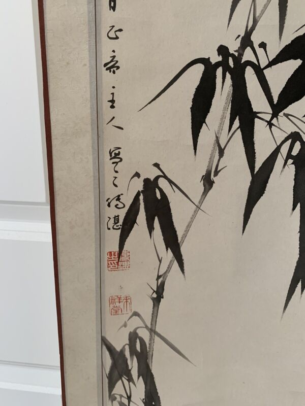 Chinese Scroll Water Color Painting Signed