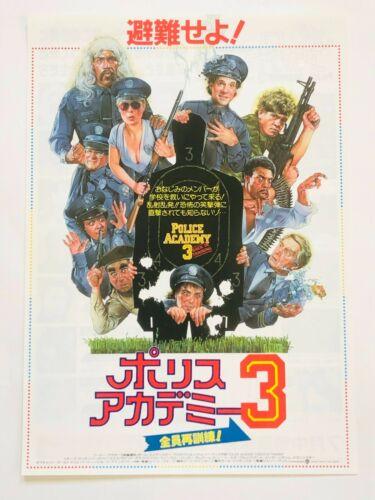 POLICE ACADEMY 3 Steve Guttenberg Comedy JAPAN CHIRASHI movie flyer mini poster