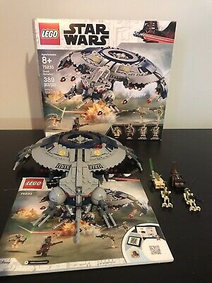 Lego Star Wars 75233 Droid Gunship - Used, Includes All Pieces, Instructions