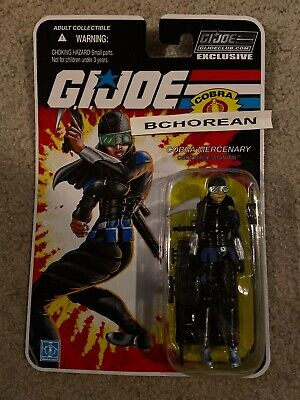 GI Joe Collectors Club FSS 8 Payload and Munitia New in hand