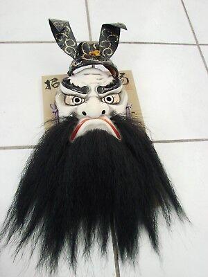 "Asian Wall Hanging Mask Man with Bushy Beard ART Vintage Cool Looking 25"""