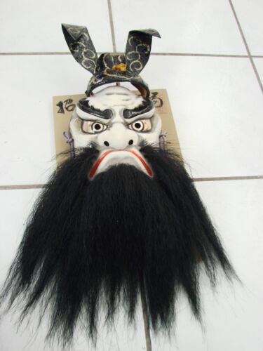 Vintage Wall Hanging Mask Asian Man with Bushy Beard 25""