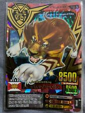 Animal Kaiser (AK) Evo Version 6 Ultra Rare Card - Master ...