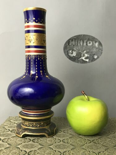 A Minton (Possibly Christopher Dresser) jewelled & gilt vase 19thc