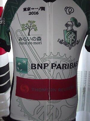 2016 CYCLING Mirai no mori (M) Shirt Jersey Camiseta Maglia Maillot Trikot, usado segunda mano  Embacar hacia Mexico