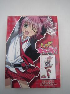 Shugo Chara! Amu Hinamori Limited DVD Box Vol.1 Bonus Large Fabric Poster NO DVD