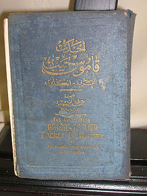Arabic-English Pocket Dictionary