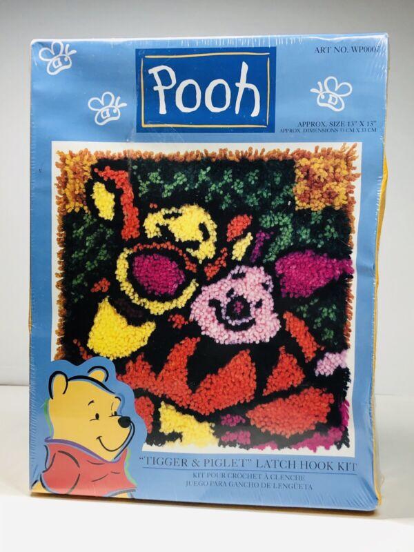 "Latch Hook Kit New Complete Tigger & Piglet 13"" x 13"" Caron  Pooh pre cut yarn"