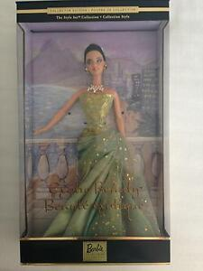 Exotic Beauty – Treasure Hunt BARBIE Braddon North Canberra Preview