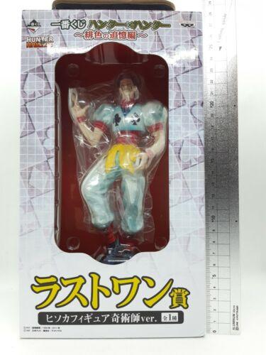 Rare Banpresto Hunter x Hunter Hisoka Figure Ichiban Last One Prize Japan Anime