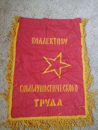 "VTG PENNANT OF THE USSR. ""THE COLLECTIVE OF COMMUNIST LABOR "". Вымпел СССР"