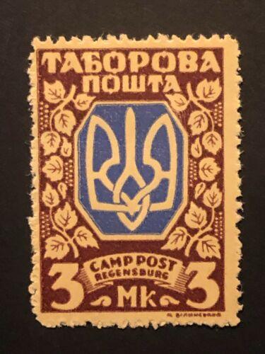 GERMANY 1946 (REGENSBERG-Displaced Persons Camp) 3 Mk. MNH #521 Rare